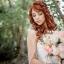 Savannah Welna